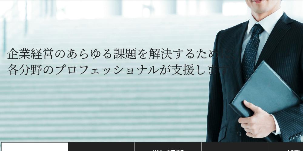 山田コンサルティンググループ株式会社の画像