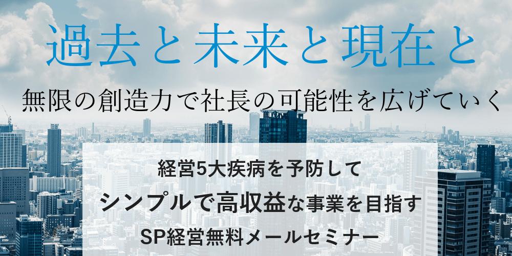 株式会社エクステンドの画像
