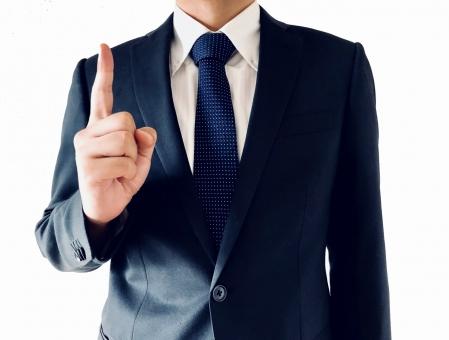東京の経営コンサルティング企業の特徴と比較ポイント