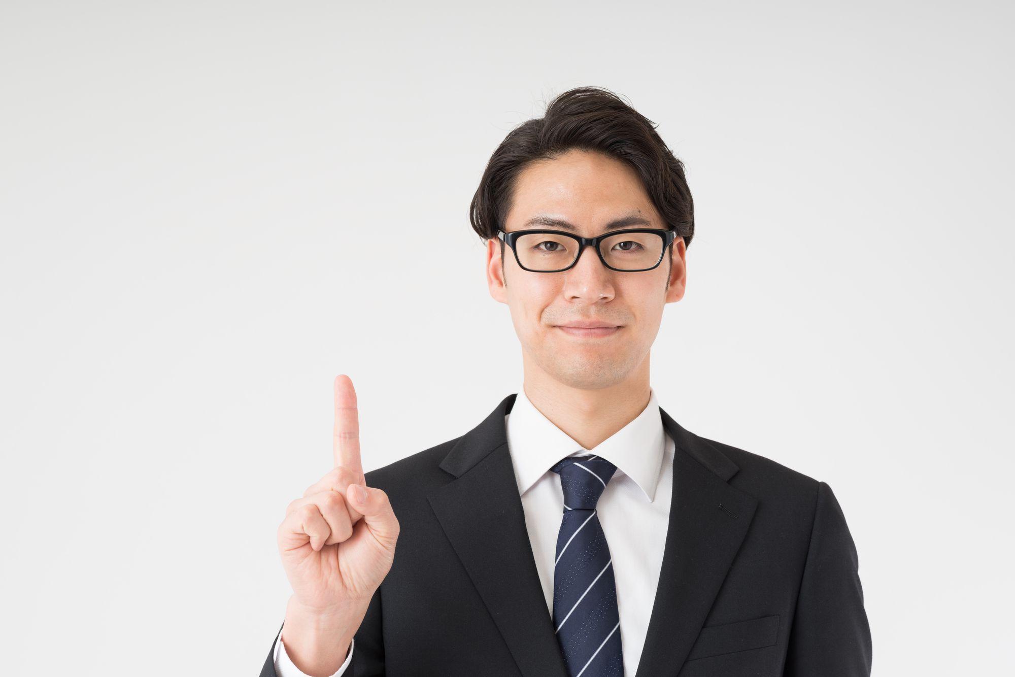 """<span class=""""title"""">成長に伸び悩んでいる企業は経営コンサルティングを活用しよう!</span>"""