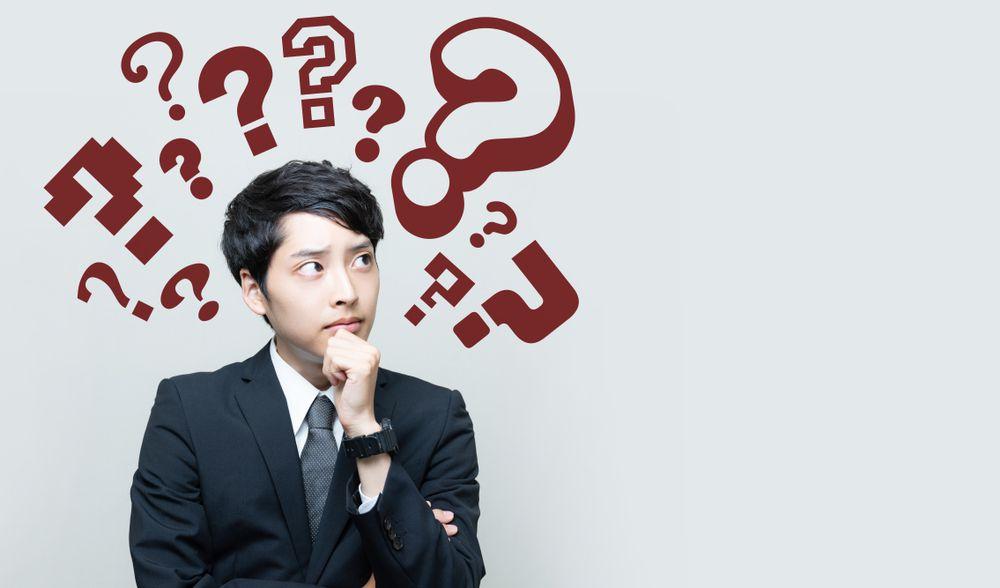 """<span class=""""title"""">中小企業がよく抱える問題点とは?</span>"""