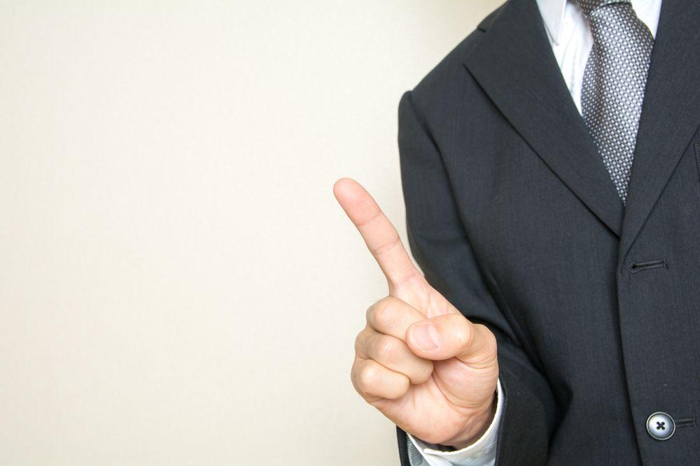 "<span class=""title"">社内会議を活性化させたいなら経営コンサルティング導入の検討を!</span>"